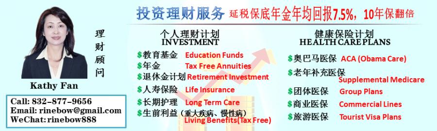投资理财服务