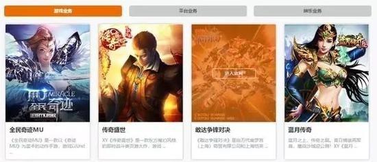 图片来源:恺英网络官网