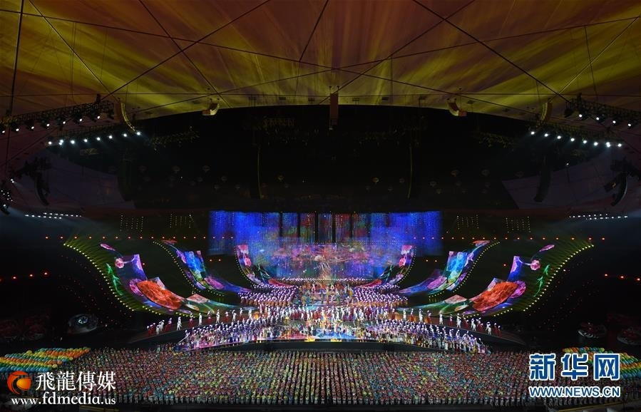 亚洲文化嘉年华在北京举行