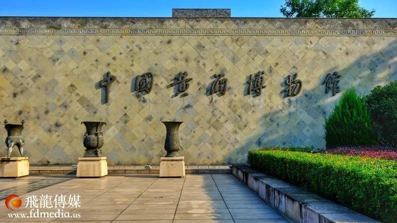 一座没有围墙的历史博物馆 绍兴