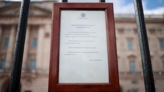 白金汉宫宣布菲利普亲王去世的消息